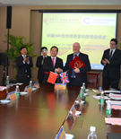 Chengdu Signing Ceremony small